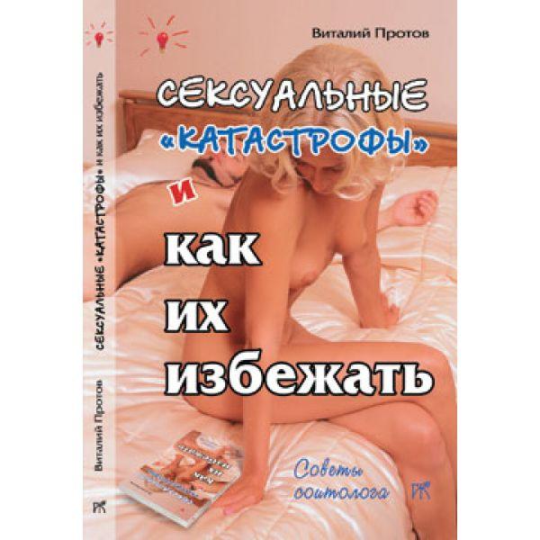 prostitutki-zrelie-surgut